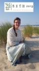 foto Administratieve hulp advertentie Corinne in Heusden