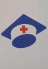 Foto van hulp Caring Nurse in Amstelveen